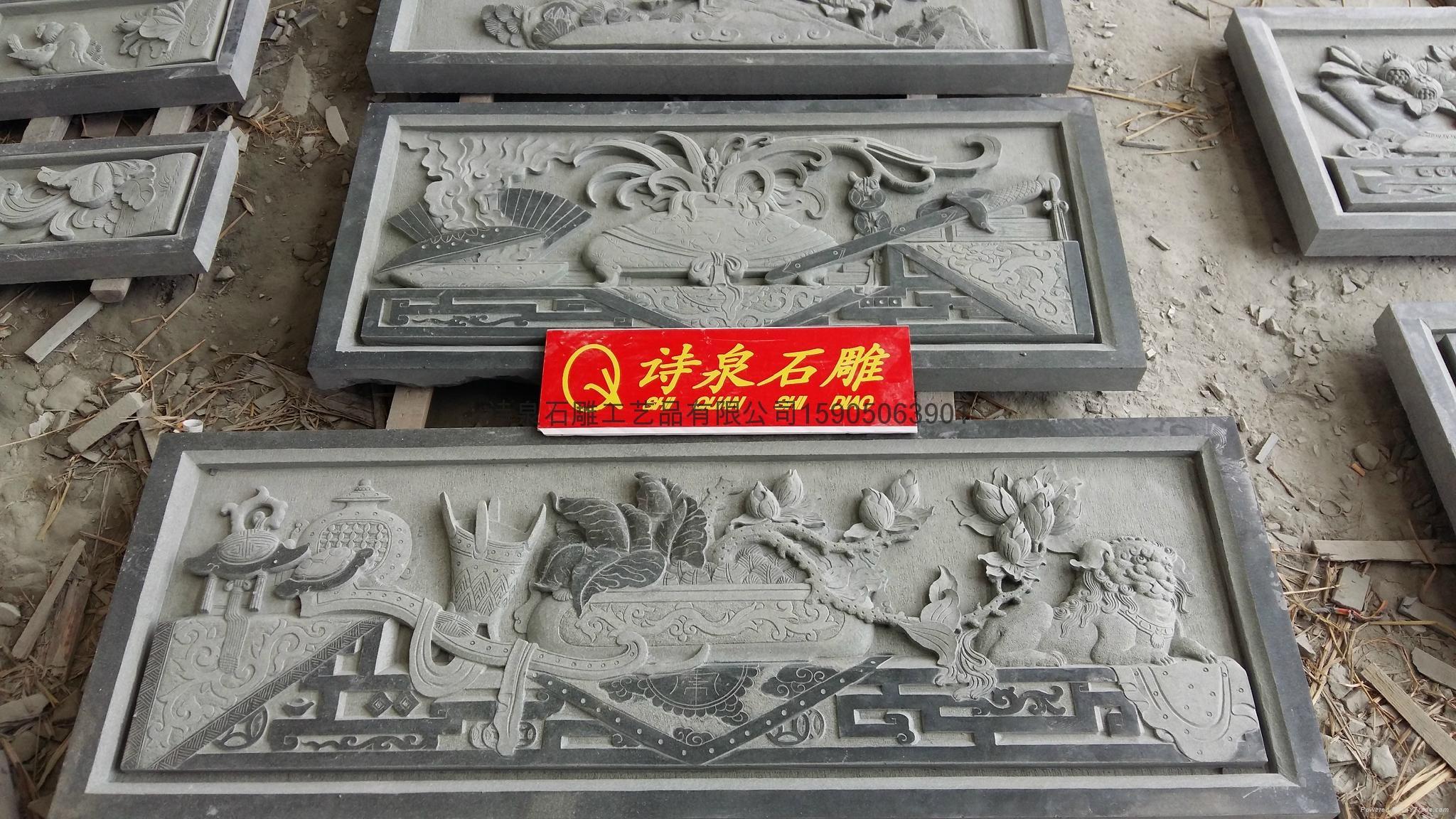 限量供应浮雕石雕厂家直销 3