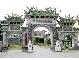 福建省泉州市(南安)诗泉石雕工艺品有限公司