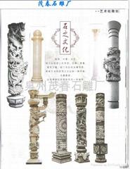 供應藝朮彫刻