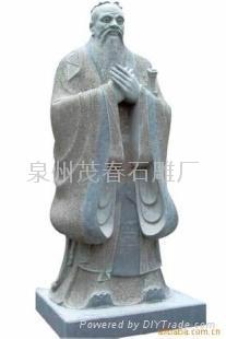 孔子石雕雕刻,石材石雕 1