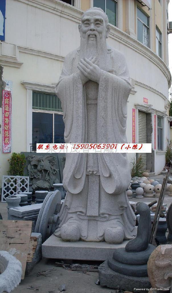 石彫孔子  1