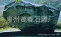 庙宇雕刻山神雕塑 2