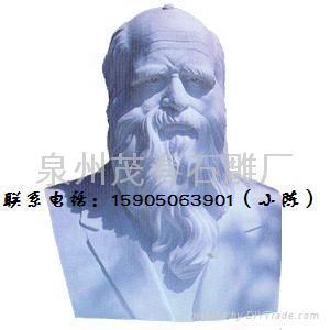 人物肖像 2