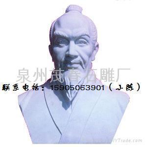 人物肖像 3