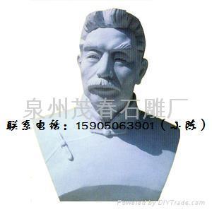 人物肖像 4