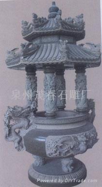 香炉雕刻 1
