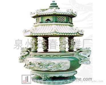 香爐雕刻 3