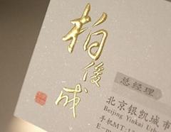 Letterpress printing cotton business card, luxury letterpress business card