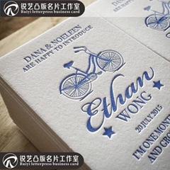用上古老的凸版印刷工艺制作的精美名片