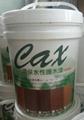 Cax還保水性護木漆4公升/1加侖(