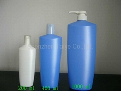 Lotion Botlle and Cap