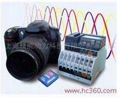 電能質量在線監測分析儀