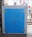 工业干燥箱