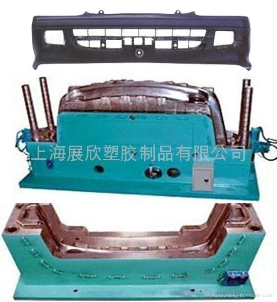 上海模具 1