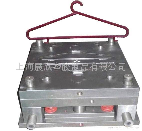 上海模具 2