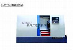 CNC LATHE  CK6132A