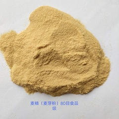 麥精麥芽粉