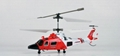 Super mini Syma S111G 3.5CH Gyro RC Helicopter rc model airplane 1