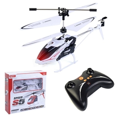 Syma S5 3CH Remote Control Mini RC Helicopter LED Searching Light New