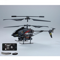 Wltoys S215 RC Toy Airpl