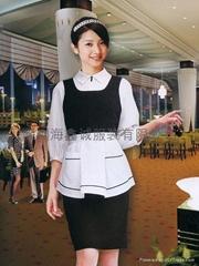 Job uniform