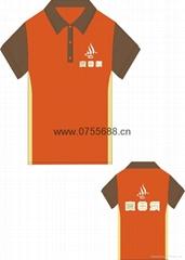 供应新款餐厅服(T恤针织款