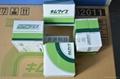日本无尘擦拭纸S-200 镜头/镜片/试管/工业实验室用低尘净化室清洁纸 5