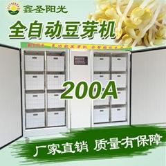 大型商用豆芽机鑫圣阳光黄豆芽绿豆芽多功能苗菜机生芽发芽特价款