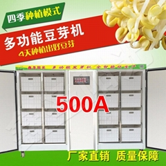 Price preference of high efficiency and energy saving bean sprout machine