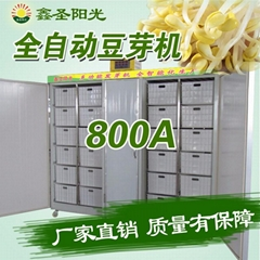 Green pollution-free bean sprout machine