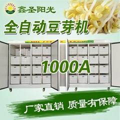 全自动高产量豆芽机1000斤生黄绿豆芽机特价款