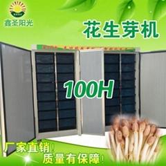 花生芽机商用大容量全自动花生芽机器特价花生苗生长机花生芽技术