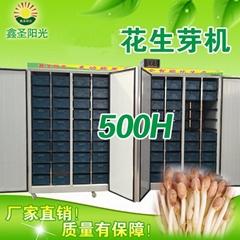 山东青州全自动花生芽机大型智能花生芽机大容量生花生芽机定制