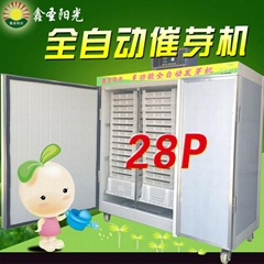 Small sprout seeds germination machine