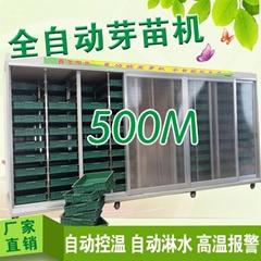 大型全自动豆芽转绿机大容量芽苗菜机器催芽机高产量芽苗菜机特价