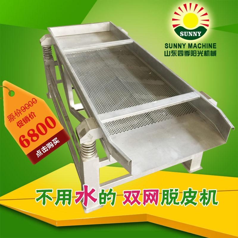 Yellow green bean sprout peeling machine with stainless steel 1