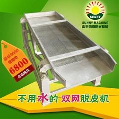 不锈钢材质豆芽去壳机 豆皮分离机 黄绿豆芽去皮机 豆芽脱壳机