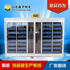 Qingzhou Sunny Machinery Co.,Ltd