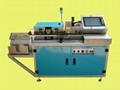 扫描式雷射打印机(Domno)