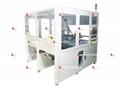 客製自動化設備 / 自動收放板