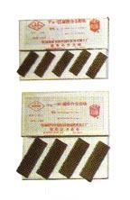 堆焊用Fe-05耐磨合金粉塊
