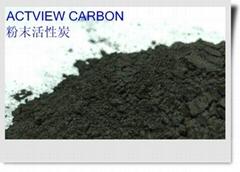 污水处理粉末活性炭