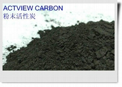 coal based powdery activated carbon