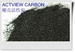 coconut granular activated carbon