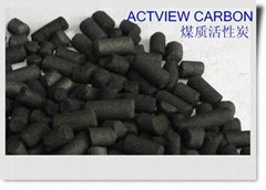 coal based column activated carbon