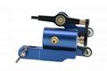 1002083 Balance Rotary Machine