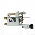 1002567 Latest Rotary machine
