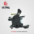 1100272 tattoo machine