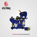 1100241 Hot sale tattoo machine