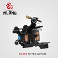 1100257 tattoo machine